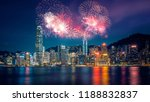 Firework Show In Hong Kong...