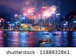firework show in hong kong... | Shutterstock . vector #1188832861