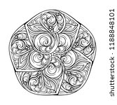 vector abstract black and white ...   Shutterstock .eps vector #1188848101
