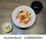 bowl of sliced grilled salmon... | Shutterstock . vector #1188868504