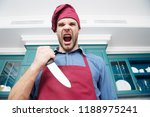 sharp knife professional tool.... | Shutterstock . vector #1188975241