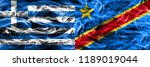 greece vs democratic republic... | Shutterstock . vector #1189019044