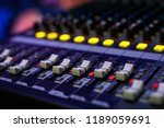 Audio sound mixer console - stock photo