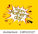 happy mother's day  greeting... | Shutterstock .eps vector #1189122127