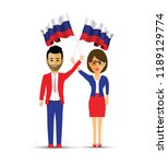russia flag waving man and woman | Shutterstock .eps vector #1189129774