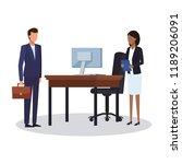 business teamwork avatar | Shutterstock .eps vector #1189206091