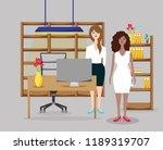 businesswomen at office | Shutterstock .eps vector #1189319707
