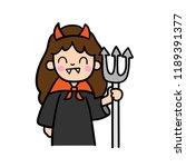 cute cartoon halloween vector. | Shutterstock .eps vector #1189391377