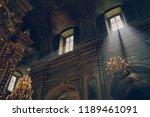 rivne  ukraine september 15 ... | Shutterstock . vector #1189461091