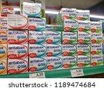 seremban  malaysia   22...   Shutterstock . vector #1189474684