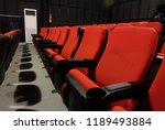red chair in theater. | Shutterstock . vector #1189493884
