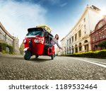 happy woman travel by... | Shutterstock . vector #1189532464