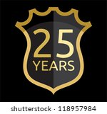 25 years shield | Shutterstock . vector #118957984