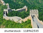 great wall of china in summer ... | Shutterstock . vector #118962535