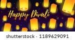 lettering congratulation happy...   Shutterstock .eps vector #1189629091