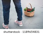 basket filled with nature goods | Shutterstock . vector #1189654831