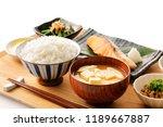 typical japanese breakfast | Shutterstock . vector #1189667887