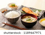 typical japanese breakfast | Shutterstock . vector #1189667971