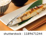 grilled pacific saury | Shutterstock . vector #1189671244