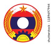 ministry of defence laos ... | Shutterstock .eps vector #1189697944