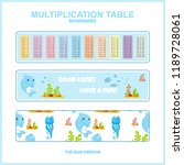vector multiplication table.... | Shutterstock .eps vector #1189728061