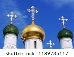 Three Domes With Crosses  One...