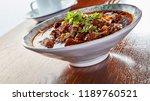 china chongqing gourmet spicy... | Shutterstock . vector #1189760521