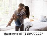 young happy millennial couple... | Shutterstock . vector #1189772227