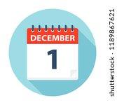 december 1   calendar icon  ... | Shutterstock .eps vector #1189867621