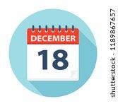 december 18   calendar icon  ... | Shutterstock .eps vector #1189867657