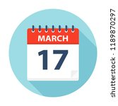 march 17   calendar icon  ... | Shutterstock .eps vector #1189870297