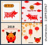 set cards for happy chinese new ... | Shutterstock .eps vector #1189920967