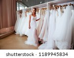 beautiful bride is trying on an ... | Shutterstock . vector #1189945834
