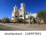 The Restored San Xavier Del Ba...