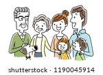 smiling family | Shutterstock .eps vector #1190045914