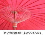 background of colorful handmade ... | Shutterstock . vector #1190057311