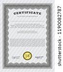 grey sample certificate. modern ... | Shutterstock .eps vector #1190082787