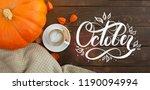 october hand lettering... | Shutterstock . vector #1190094994