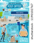 post office and mail delivery.... | Shutterstock .eps vector #1190102767