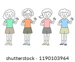 girl pointing up to the blank...   Shutterstock .eps vector #1190103964