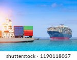 container cargo ship sailing in ... | Shutterstock . vector #1190118037