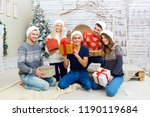 a group of friends with gifts...   Shutterstock . vector #1190119684