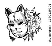 japanese mask fox with flowers. ... | Shutterstock .eps vector #1190139301