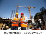 structural engineer and... | Shutterstock . vector #1190194807