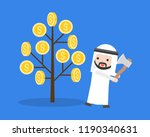 arab businessman prepares to... | Shutterstock .eps vector #1190340631