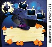 halloween background with... | Shutterstock .eps vector #1190347261