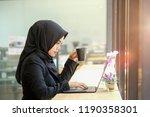 attractive female arabic... | Shutterstock . vector #1190358301