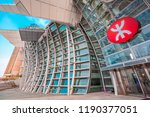 west kowloon  hong kong  ... | Shutterstock . vector #1190377051