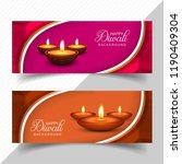 happy diwali diya oil lamp... | Shutterstock .eps vector #1190409304