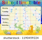 school timetable with marine... | Shutterstock .eps vector #1190459224